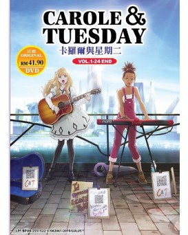 CAROLE & TUESDAY VOL.1-24 END