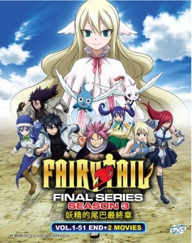 * ENG DUB * FAIRY TAIL FINAL SEA 3 (VOL. 1-51 END) + 2 MOVIE