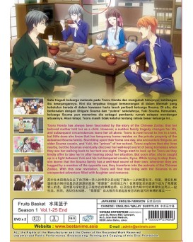 * ENG DUB * FRUITS BASKET SEASON 1 VOL.1-25 END