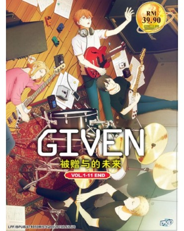 GIVEN VOL.1-11 END