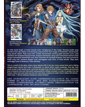 GRANBLUE FANTASY THE ANIMATION  SEA 1 + 2 (VOL.1 - 25 END)