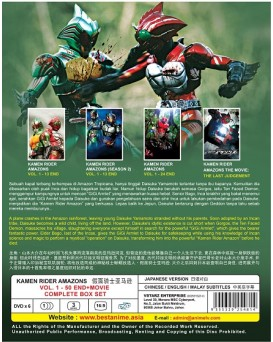 KAMEN RIDER AMAZONS VOL. 1 - 50 END + MOVIE