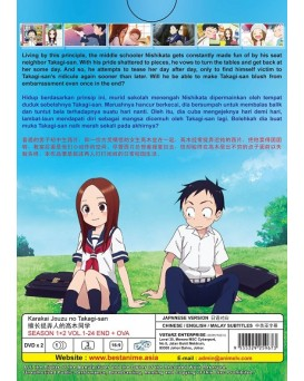 KARAKAI JOUZU NO TAKAGI- SAN SEA 1 + 2  VOL.1-24 END +OVA