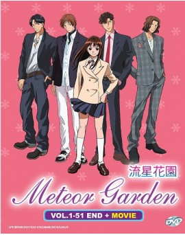 METEOR GARDEN VOL. 1 - 51 END + MOVIE