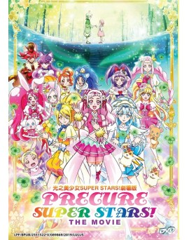 PRECURE SUPER STARS ! THE MOVIE