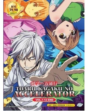 * ENG DUB * TOARU KAGAKU NO ACCELERATOR VOL.1-12 END