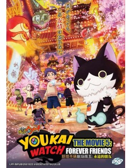 YOUKAI WATCH THE MOVIE 5: FOREVER FRIENDS