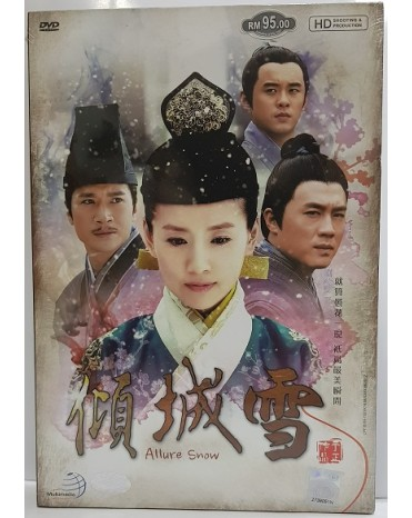 CHINESE DRAMA: ALLURE SNOW 倾城雪