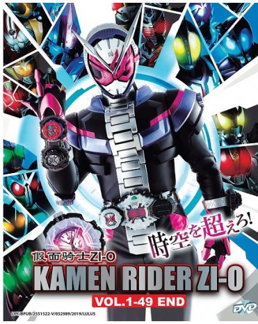 KAMEN RIDER ZI-O VOL.1-49 END