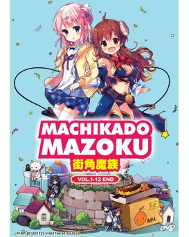 MACHIKADO MAZOKU VOL.1-12 END