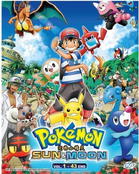 * ENG DUB * POKEMON SUN & MOON VOL. 1 - 43 END