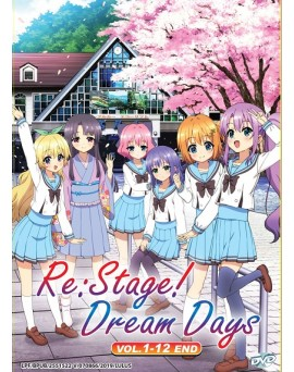 RE: STAGE ! DREAM DAYS VOL. 1-12 END