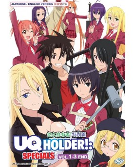 * ENG DUB * UQ HOLDER ! SPECIALS VOL.1 - 3 END