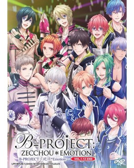 B - PROJECT : ZECCHOU * EMOTION VOL. 1-12 END