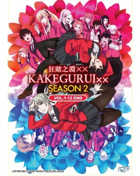 KAKEGURUI ×× SEASON 2  VOL. 1-12 END