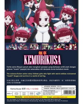 KEMURIKUSA VOL. 1-12 END