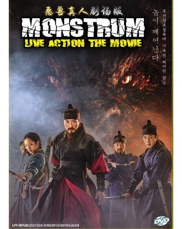 KOREAN MOVIE: MONSTRUM LIVE ACTION MOVIE