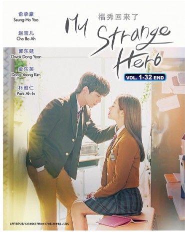 KOREAN DRAMA: MY STRANGE HERO 福秀回来了 VOL. 1-32 END