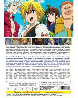 * ENG DUB * NANATSU NO TAIZAI THE MOVIE: TENKUU NO TORAWAREBITO