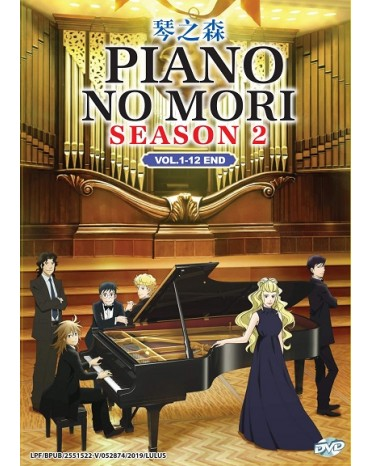 PIANO NO MORI SEASON 2 VOL. 1-12 END