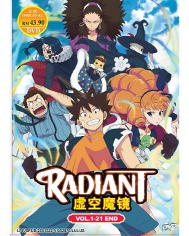 * ENG DUB * RADIANT VOL. 1-21 END