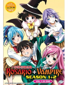 * ENG DUB : ROSARIO + VAMPIRE VOL. 1-26 END