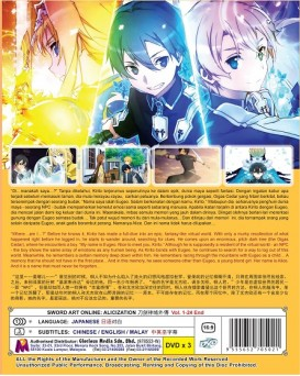 SWORD ART ONLINE: ALICIZATION VOL. 1-24 END