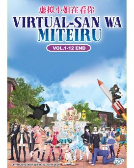 VIRTUAL-SAN WA MITEIRU VOL. 1-12 END