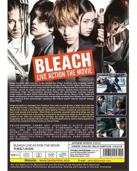 JAPAN MOVIE : BLEACH 死神