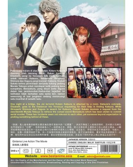 JAPAN MOVIE : GINTAMA LIVE ACTION