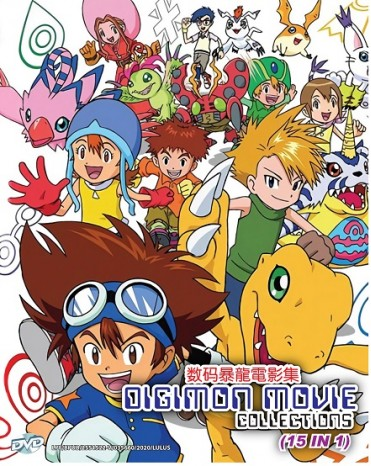 DIGIMON MOVIE COLLECTIONS (15 IN 1)