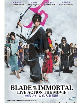 JAPAN MOVIE: BLADE OF THE IMMORTAL