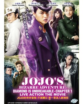 *JAPAN MOVIE* JOJO'S BIZARRE ADVENTURE: DIAMOND IS UNBREAKABLE