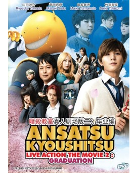 JAPAN MOVIE : ANSATSU KYOUSHITSU 2 : GRADUATION